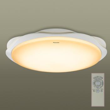 Đèn trần cỡ lớn HH‑XZ550088 + HKC306988