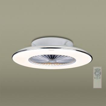 Đèn trần cỡ lớn HH‑LMZ100988