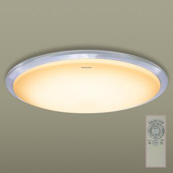 Đèn trần cỡ lớn HH-XZ550088 + HKC311788