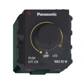 Bộ điều chỉnh độ sáng cho đèn LED, màu xanh đen