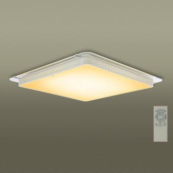 Đèn trần cỡ lớn HH‑LAZ317588