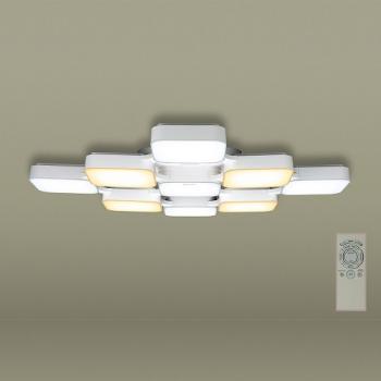 Đèn trần cỡ lớn HH‑LAZ504988