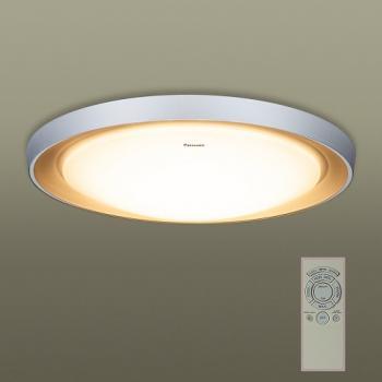 Đèn trần cỡ lớn HH‑LAZ167088