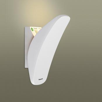 Đèn Treo Tường HH‑BW05008
