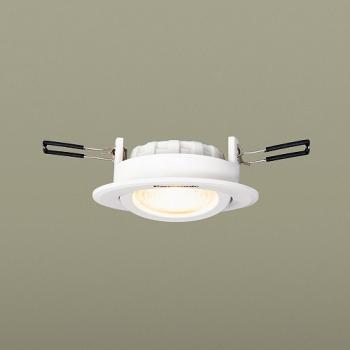 LED Downlight điều chỉnh góc