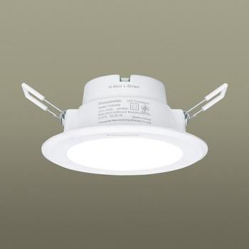 LED Downlight đổi 3 màu