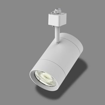 Đèn Track Light, màu trắng